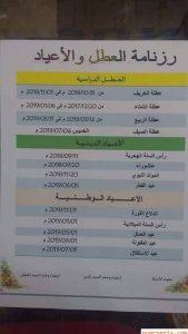 ouarsenis.com41622766-176998953235675-6167626586708246528-n