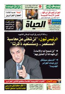 جريدة-12