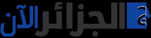 logo-big-option-4-300x77
