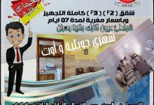 PicsArt_06-23-06.09.00