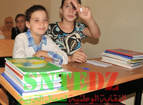 livre_scolaire