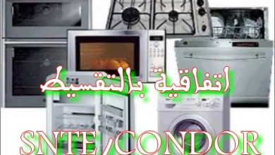 Avoid-failures-electrical-appliances