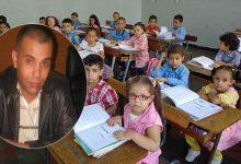 قويدر-يحياوي-والدخول-المدرسي